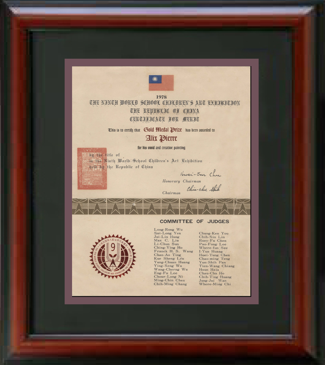 china certificate1
